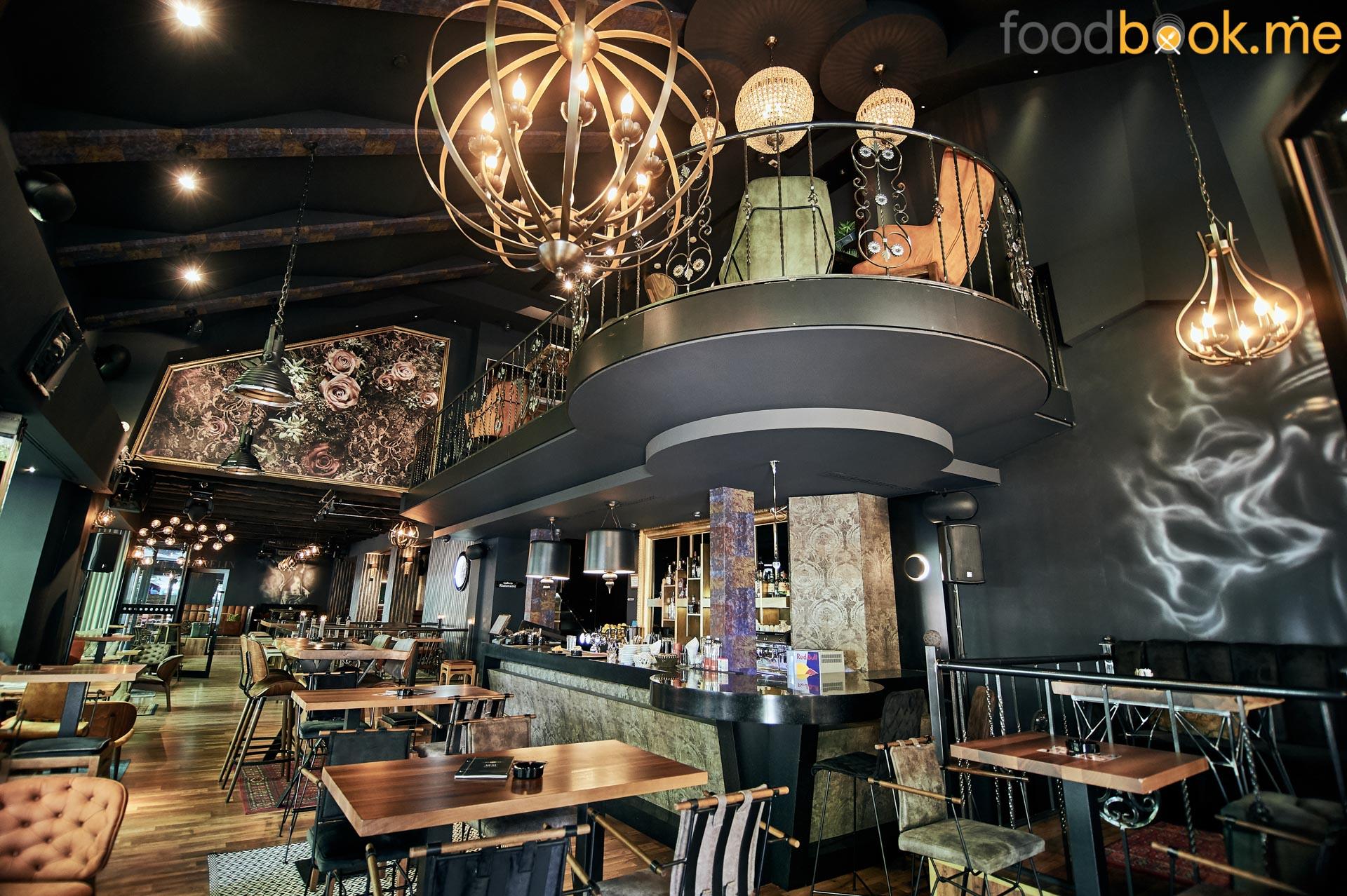 Zeppelin Lounge bar cover photo